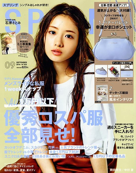 kikuchi158