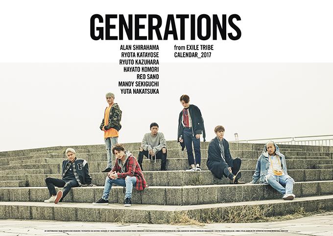GENERATIONS_CALENDAR_A2_ol